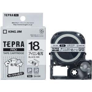 キングジム/テプラPROテープ アイロン転写/黒文字/SA18K|jetprice