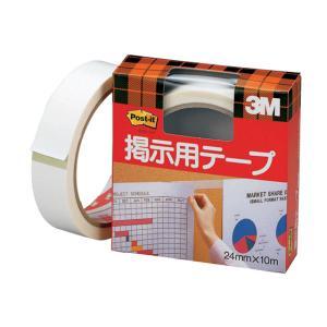 3M/ ポスト・イット 掲示用テープ/561W|jetprice