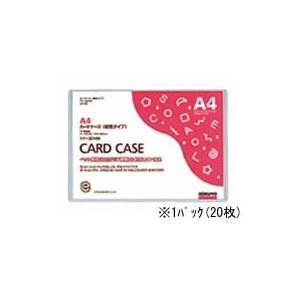 コクヨ/ハードカードケース(硬質) 再生PET...の関連商品2