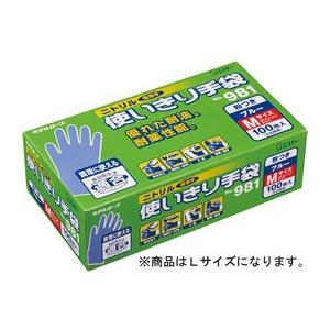 エステー/ニトリル使いきり手袋 L ブルー 100枚/NO.981 jetprice