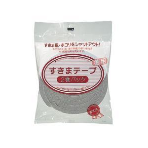 ニトムズ/すきまテープ 2m×2巻パック/E0220の関連商品3