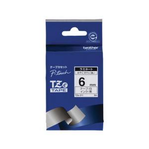 ブラザー/ラベルプリンター用ラミネートテープ6mm 白/黒文字/TZe-211|jetprice