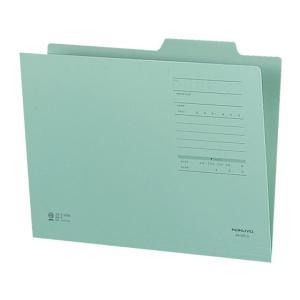 【仕様】●色:緑●サイズ:A4●外寸法:縦240(+見出し15)×横311mm●紙厚:360g/m2...