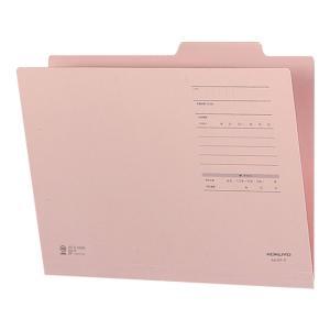 【仕様】●色:ピンク●サイズ:A4●外寸法:縦240(+見出し15)×横311mm●紙厚:360g/...