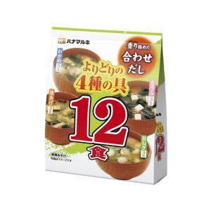 ハナマルキ/新よりどり 12食|jetprice