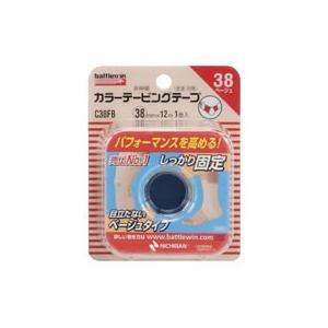 【商品説明】●目立たないベージュ色の固定用テーピングテープです。【仕様】●注文単位:1巻●サイズ:3...