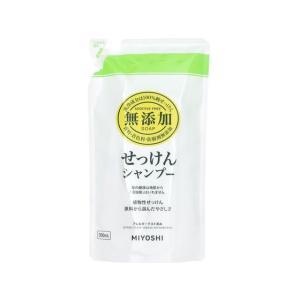 ミヨシ石鹸/無添加 せっけんシャンプー 詰替用 300ml...