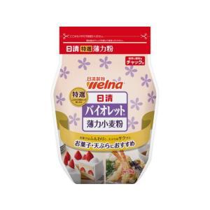 日清フーズ/日清バイオレットチャック付(薄力小麦粉) 1Kg|jetprice