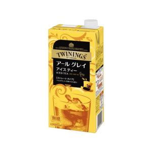 トワイニング/アールグレイティー 無糖 1L|jetprice