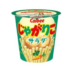 カルビー/じゃがりこサラダ 60g|jetprice
