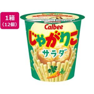 カルビー/じゃがりこサラダ 60g 12個|jetprice