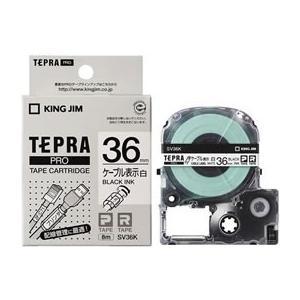 キングジム/PROテープカートリッジ テーブル表示ラベル36mm/SV36K|jetprice
