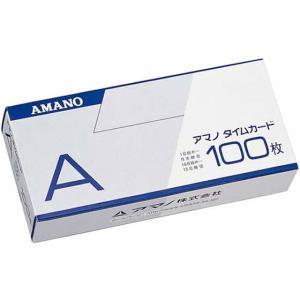 アマノ/タイムカードA 100枚入/ 1AM Aカード/J-TCARD-A