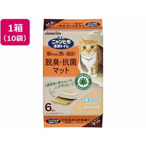 KAO/ニャンとも清潔トイレ脱臭・抗菌マット ...の関連商品7