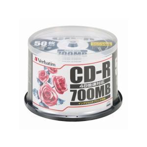 三菱化学/CD-R 700MB 50枚スピンドル/SR80PP50
