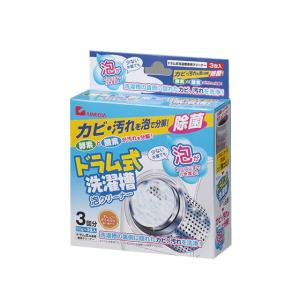 アイメディア/ドラム式洗濯槽泡クリーナー