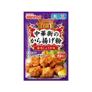 日清フーズ/中華街のから揚げ粉 香味しょうゆ味 100g|jetprice