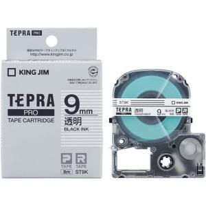 キングジム/テプラPRO用テープ 9mm 透明/黒文字/ST9K|jetprice