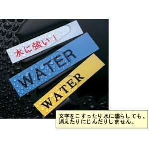 ブラザー/ラベルプリンター用ラミネートテープ12mm 黄/黒文字/TZe-631|jetprice|02