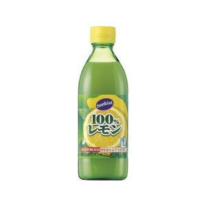 ミツカン/サンキスト100%レモン 500ml|jetprice
