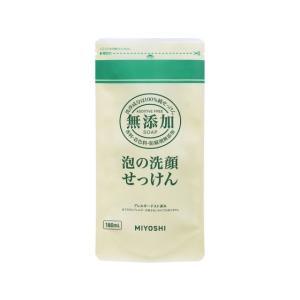 ミヨシ石鹸/無添加 泡の洗顔せっけん 詰替用 180ml|jetprice