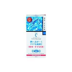 ロート製薬/ロートCキューブベースソリューション 300ml|jetprice