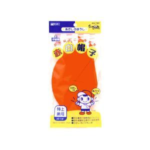 銀鳥/赤白帽子・特上兼用パック入/AS-T3F326-031|jetprice