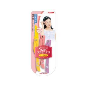フェザー安全剃刀/フラミンゴS ガード付の商品画像