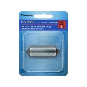 パナソニック/メンズシェーバー替刃(外刃のみ)/ES9859|jetprice