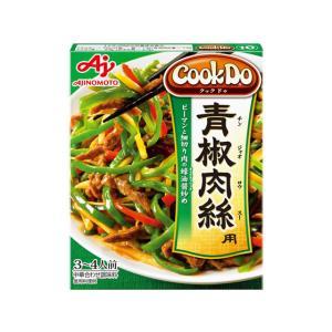 味の素/CookDo 青椒肉絲用 3〜4人前