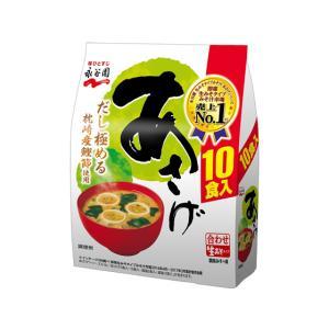 永谷園/生タイプみそ汁あさげ 徳用10食入の商品画像