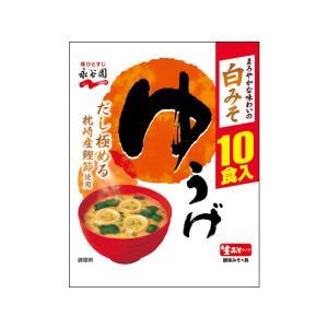永谷園/生タイプみそ汁ゆうげ 徳用10食入|jetprice