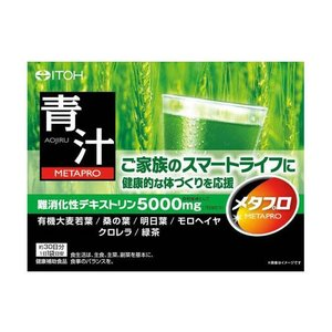 井藤漢方製薬/メタプロ青汁 30袋|jetprice
