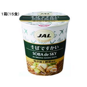 JALUX/そばですかい(ゆず風味) 15個入|jetprice