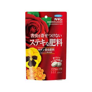 フマキラー/カダン殺虫肥料 錠剤  120g|jetprice