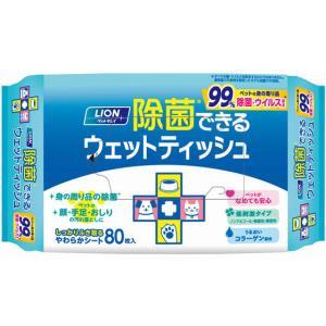 ライオン商事/ペットキレイ 除菌できるウェット...の関連商品9