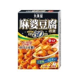 【商品説明】●豆板醤に、中華料理の調味料であるトウチ(黒豆みそ)、甜麺醤(甘みそ)、辣醤(熟成唐辛子...