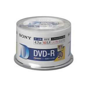 ソニー/データ用DVD-R 4.7GB 1〜16倍速 50枚 スピンドルケース