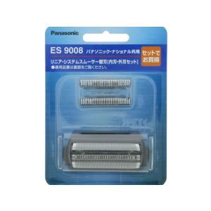 パナソニック/メンズシェーバー替刃(内刃・外刃セット)/ES9008|jetprice