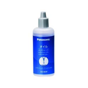 パナソニック/オイル 液状のボトルタイプ/ES003P