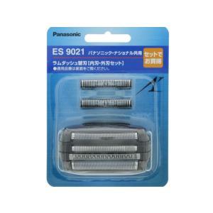 パナソニック/メンズシェーバー替刃(内刃・外刃セット)/ES9021