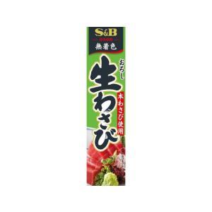 エスビー食品/おろし生わさび 43g|jetprice
