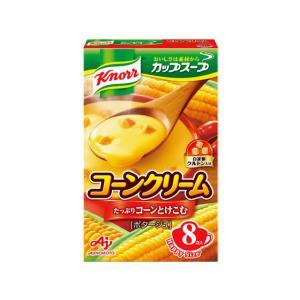 味の素/クノール カップスープ コーンクリーム 8袋入
