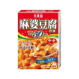 【商品説明】●豆板醤の辛味にしょうがとにんにくの旨味と風味。豆腐をおいしくする、丸美屋独自の調味料の...