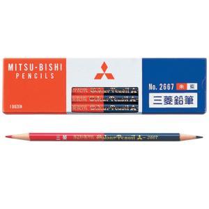 三菱/赤青鉛筆 朱藍/K2667|jetprice