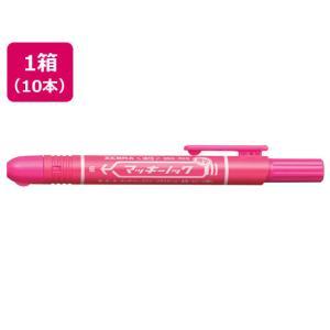 【仕様】●油性インク●インク色:ピンク●線幅:1.0〜1.3mm●長さ:140.3mm●ノック式●注...