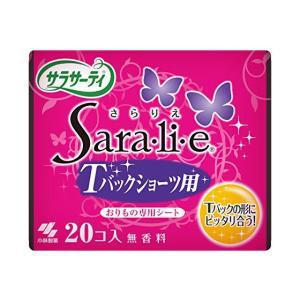 小林製薬/サラサーティ Sara・li・e(サ...の関連商品3