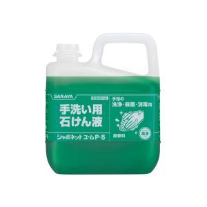 【商品説明】●香料無添加。手洗いと同時に殺菌、消毒ができます。【仕様】●内容量:5kg●医薬部外品●...
