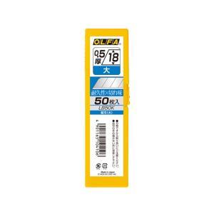 オルファ/オルファカッター替刃(大)50枚/LB50K|jetprice