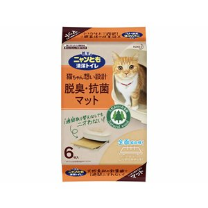 KAO/ニャンとも清潔トイレ脱臭・抗菌マット 6枚